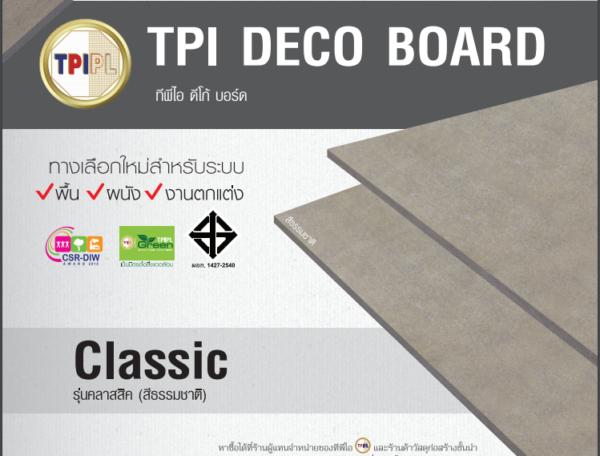 Công ty Tất Phú là nhà phân phối tấm xi măng Cemboard TPI chính hãng, giá tốt